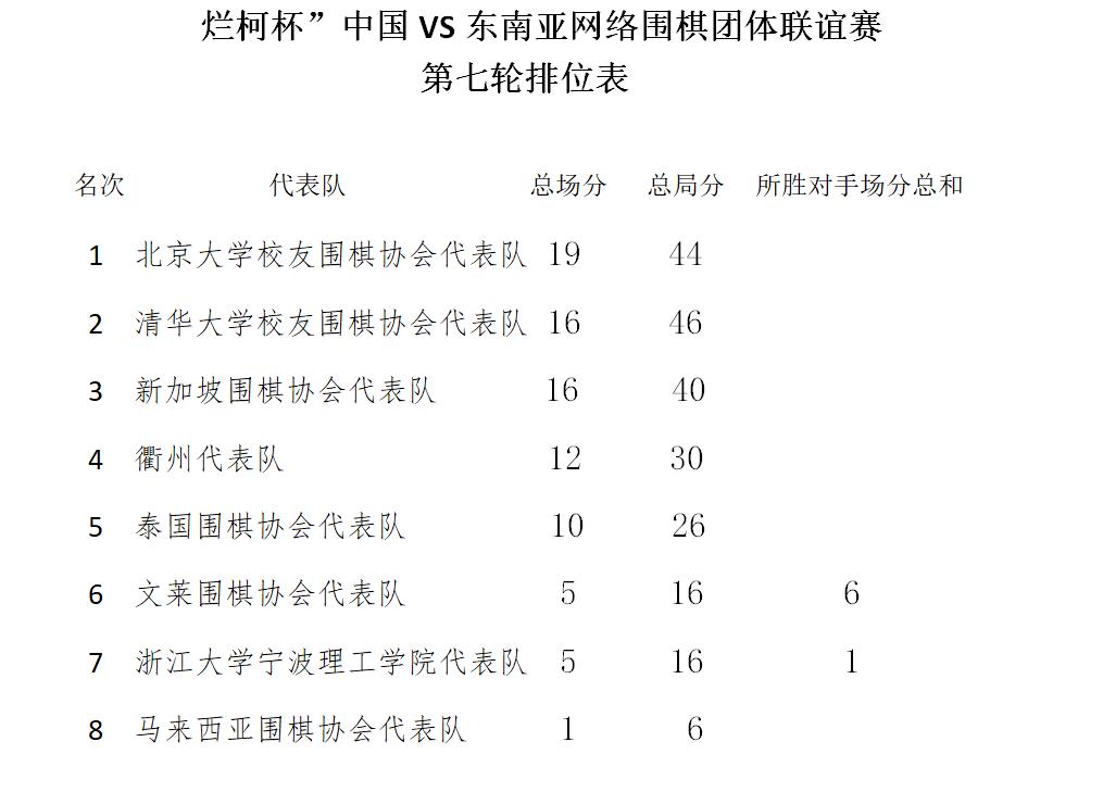 WeChat Image_20200608101759